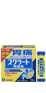 スクラート胃腸薬(顆粒)