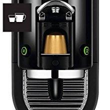 Nespresso machines, Nespresso, espresso machines, Nespresso DeLonghi, Citiz, Citiz & Milk, capsules