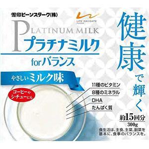 栄養 ミルク 大人 バランス 健康