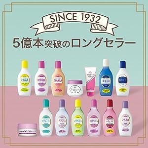 424f8253251 Amazon | 明色化粧品 奥さま用乳液 158mL | 明色化粧品 | ビューティー 通販