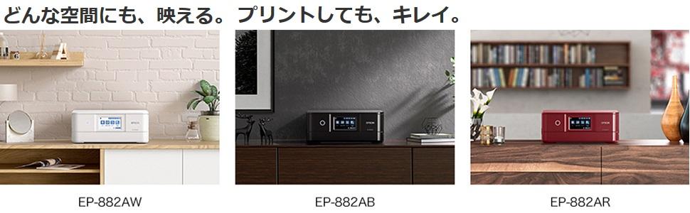 EP-882A_1