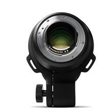 Sigma 150-600mm F5-6.3 DG OS HSM, Objetivo para cámara réflex ...
