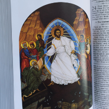 Orthodox Study Bible Icon Iconography