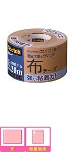 3M スコッチ ガムテープ 布梱包テープ 48mm×20m 小巻 ベージュ 101BEN