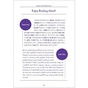 青谷 日本文学