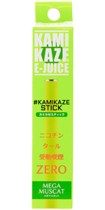 #KAMIKAZE STICK