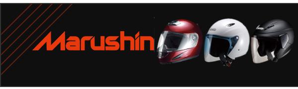 マルシン工業 バイク用ヘルメット