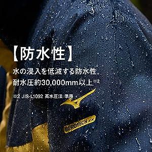 レインウェア レインスーツ レイン 合羽 かっぱ 登山ウェア 雨具 通学 自転車 通勤 防水