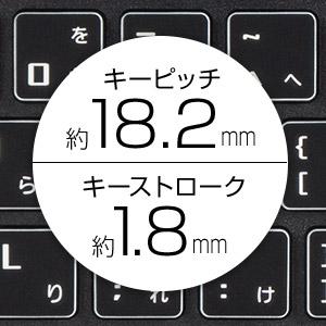 タイピングしやすいキーボード