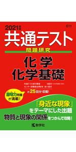 kyotsu_itiran_11