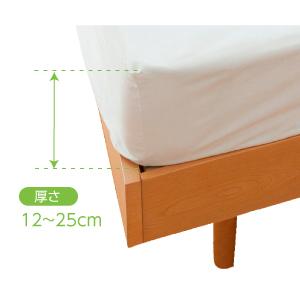 ベビー ベッドフェンス ベッド SG マットレス