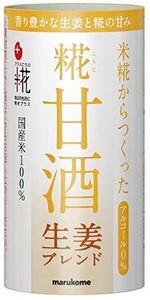 マルコメ プラス糀 糀甘酒 生姜ブレンド 125ml×18本
