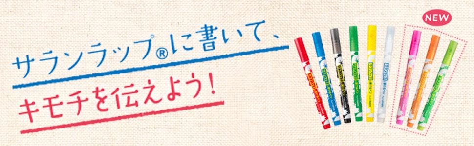 1_pen