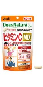 ディアナチュラスタイル ビタミンCMIX 120粒 (60日分)