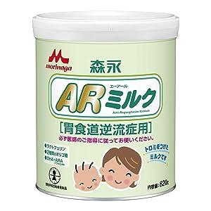 森永 ARミルク 820g