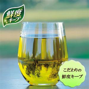 AJINOMOTO 味の素 J-オイルミルズ Jオイル オリーブオイル オリーブ エクストラバージン EV フルーティー 早摘み 新鮮 油