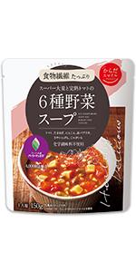 レトルト 野菜スープ