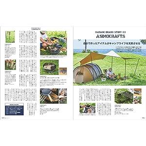 CAMP LIFE 2018 Autumn&Winte Issue 2018-2019 焚き火道具大全