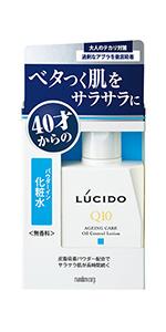 薬用 オイルコントロール化粧水(医薬部外品)