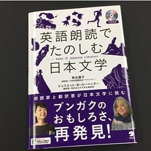青谷 日本文学 英語
