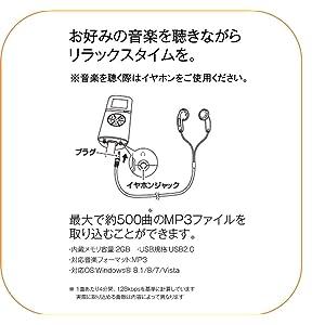 コイズミ 小泉 KOIZUMI koizumi 美顔器 エアー マスク krx4000 KRX4000