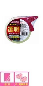 3M スコッチ ガムテープ 梱包テープ 中軽量用 48mm×50m カッター付 スコッチ 313D 1PN