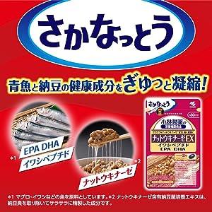 ナットウキナーゼEX ナットウキナーゼ 納豆 イワシペプチド EPA DHA