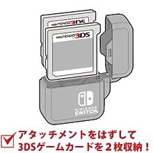 アタッチメントをはずして3DSゲームカードを2枚収納!