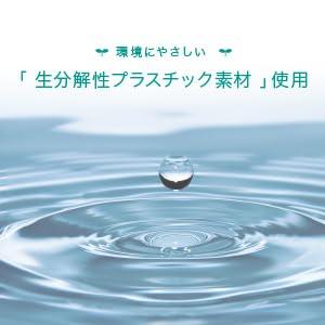 日本育児 Color Korbell おむつポット専用取替えロール 12m巻 3P 3個 おむつペール ゴミ箱 おむつ ベビーパウダーの香り 消臭効果 ニオイ軽減 環境にやさしい エコロジー
