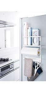 山崎実業 マグネット 冷蔵庫横 サイドラック プレート ホワイト 2907 キッチンペーパーホルダー