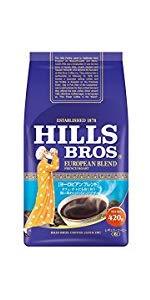 ヒルスコーヒー,ヒルズコーヒー,レギュラーコーヒー,コーヒー豆,粉,大容量,hills,coffee,ブレンド,ヨーロピアン