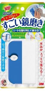3M お風呂掃除 水あかクリーナー すごい鏡磨き本体 取替用シート2枚 スコッチブライト バスシャイン MC-02
