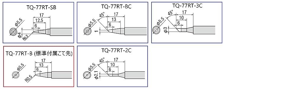 TQ-77RT