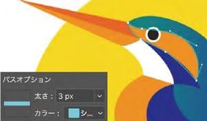 Illustrator CCの曲線ツール同様、アートボードを3点以上クリックすることで、アンカーポイント間の曲線生成が自動に。セグメ ントを直接ドラッグして曲線の位置や形状調整も。さらに、パスラインの