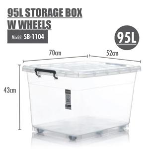HOUZE 95L STORAGE BOX WITH WHEELS
