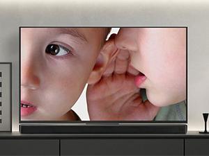 Yamaha, Yamaha AV, Sound Bar, Home Theater, Home Audio, TV Sound, Clear Voice
