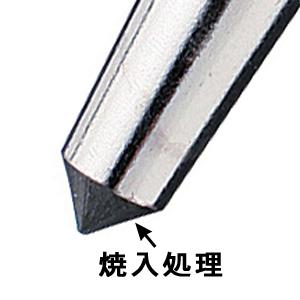 SK センターポンチ CP-150 先端 焼入