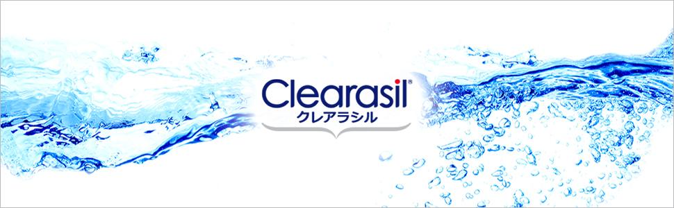 クレアラシル ニキビ 予防 化粧水