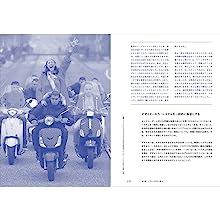 行政 公的機関 デザイン デザイナー 行政組織