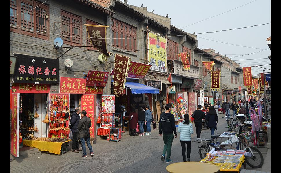 河南省洛陽市