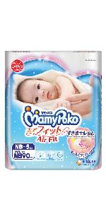 MamyPoko Air Fit Newborn
