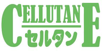 cellutane