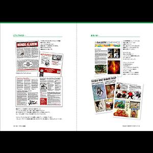 日本語版での追加要素として、日本語デザインの作例を。