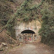 トンネル 犬 なき 犬鳴隧道/旧犬鳴トンネル1 ドライブ&ツーリングのネタ帳ORR