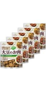 マルコメ ダイズラボ 大豆のお肉(大豆ミート) ブロック 90g×5個