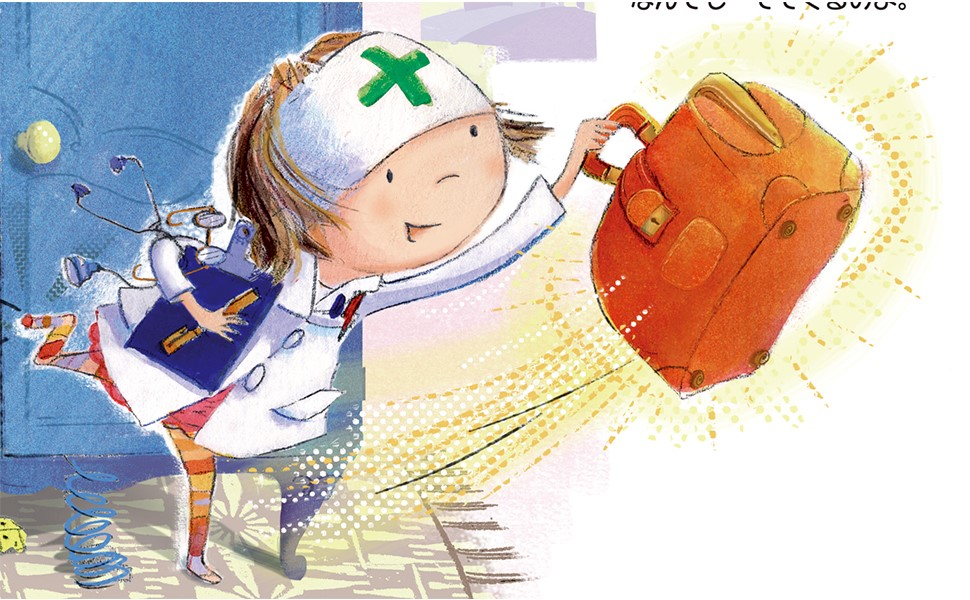 こども 子ども 絵本 えほん 仕掛け しかけ 医者 おもちゃ 遊び 知育 玩具  プレゼント おままごと   グッズ 仕事 人気 3歳 4歳 2歳 病院  ベストセラー ランキング 女の子 男の子