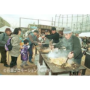 平成7年1月阪神淡路大震災炊き出し