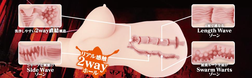 mach-012_Lollipop_4_a+