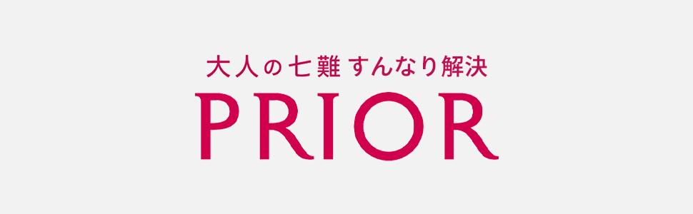 뿌리오루의 캐치 카피 브랜드 로고