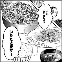 おいしいご飯!(グルメ)